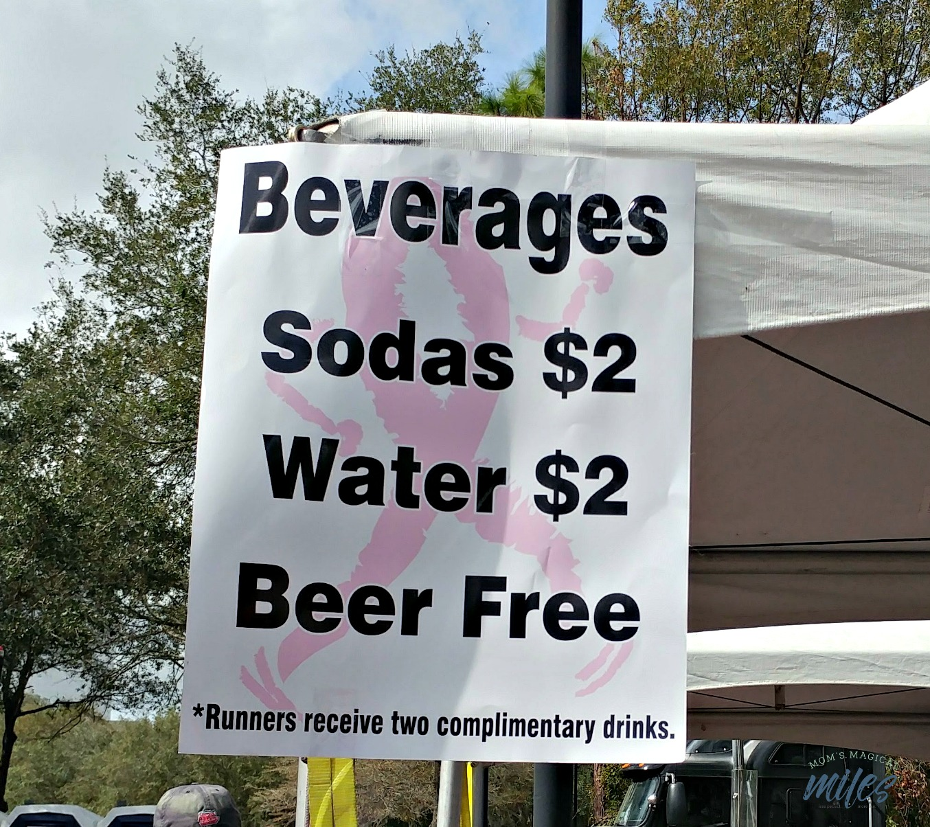 Free beer at the end of the Donna Half in Jacksonville, FL? Yes, please!